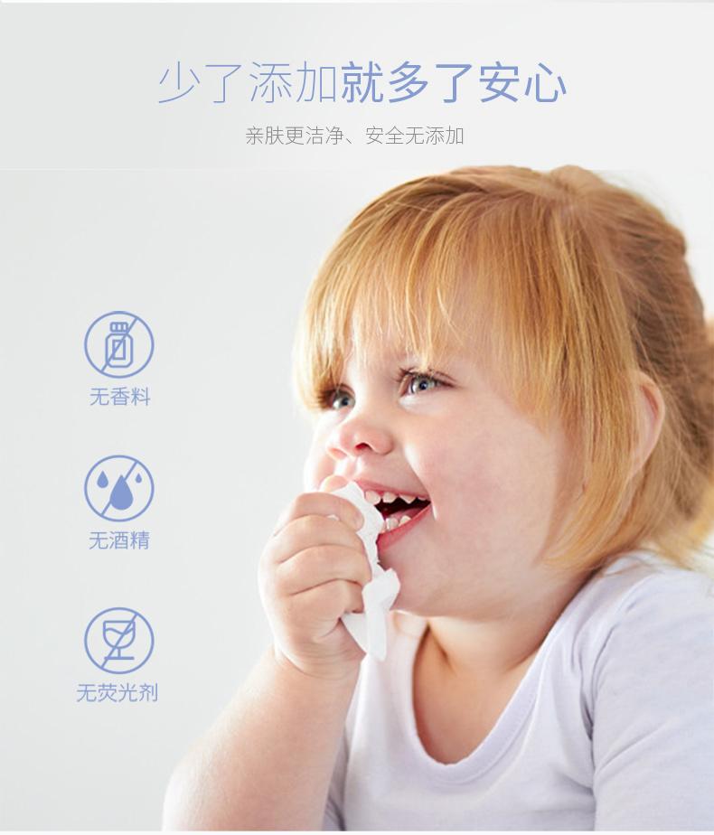 蓝芯湿巾详情_07.jpg