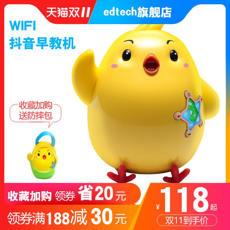 育智玩具早教机儿童机宝宝wifi智能0-3-6岁故事婴幼儿学习机
