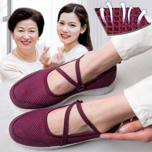 电视同款中老年网面健步鞋妈妈鞋女鞋
