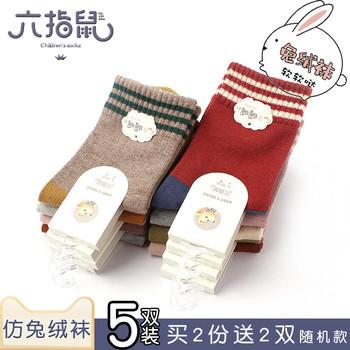 Носки, гольфы, колготки,  Шесть палец мышь ребенок осенью и зимой чистый хлопок, плюс утолщённый с дополнительным слоем пуха сохраняющий тепло мальчиков девочки трубка мальчик зима ребенок носки, цена 313 руб