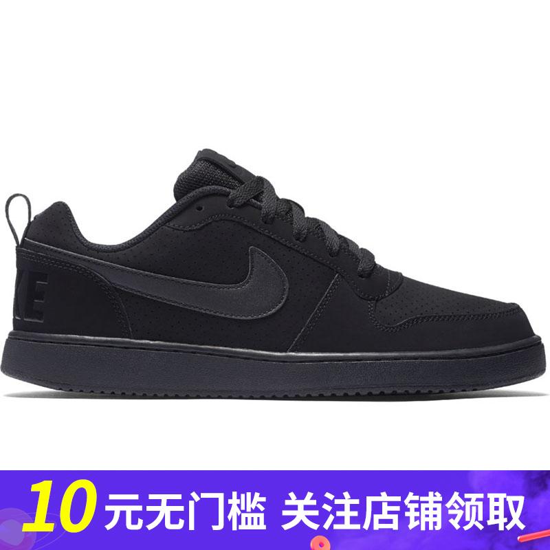 Nike耐克男鞋 I Court Borough 男子低幫休閑鞋運動鞋板鞋