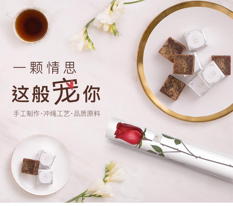 十四行诗手工黑糖姜茶伴手礼,送女友实用生日礼物