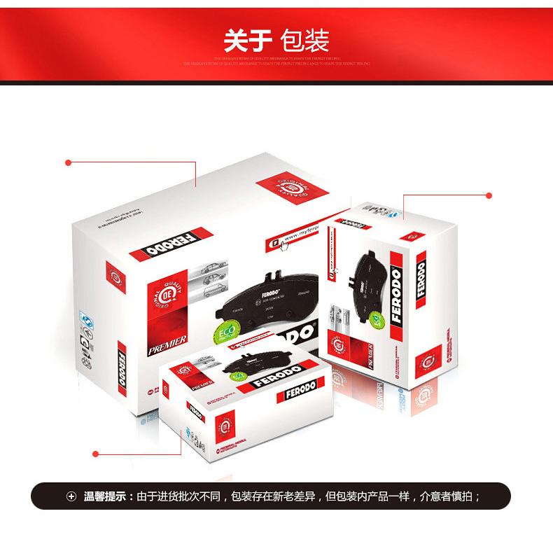 20160524商品包装.jpg