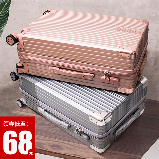 Net red trolley suitcase college students password leather bag 24 inch 20 universal wheel men ins travel luggage women