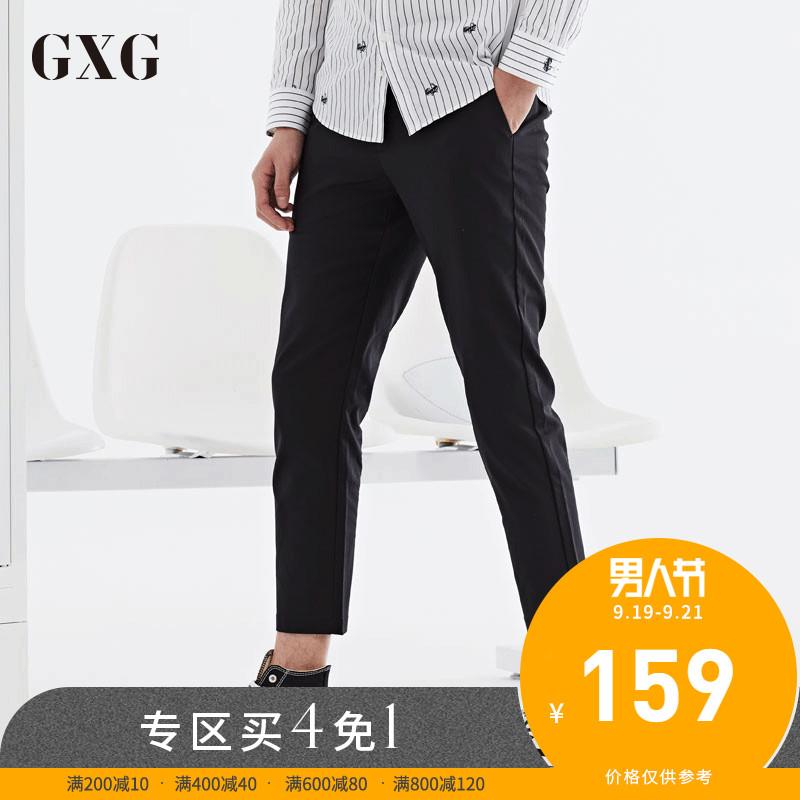 GXG休闲裤男装 秋季修身韩版潮男黑色小脚休闲九分裤#171802302
