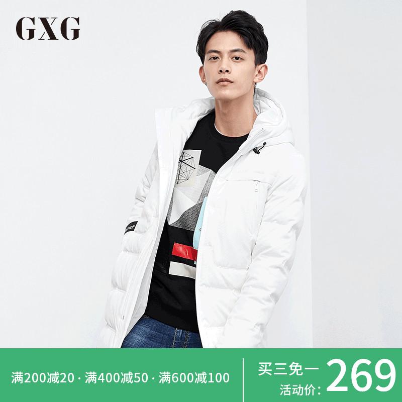 GXG羽绒服男装 冬季男士白色连帽修身潮流韩版青年中长款外套男
