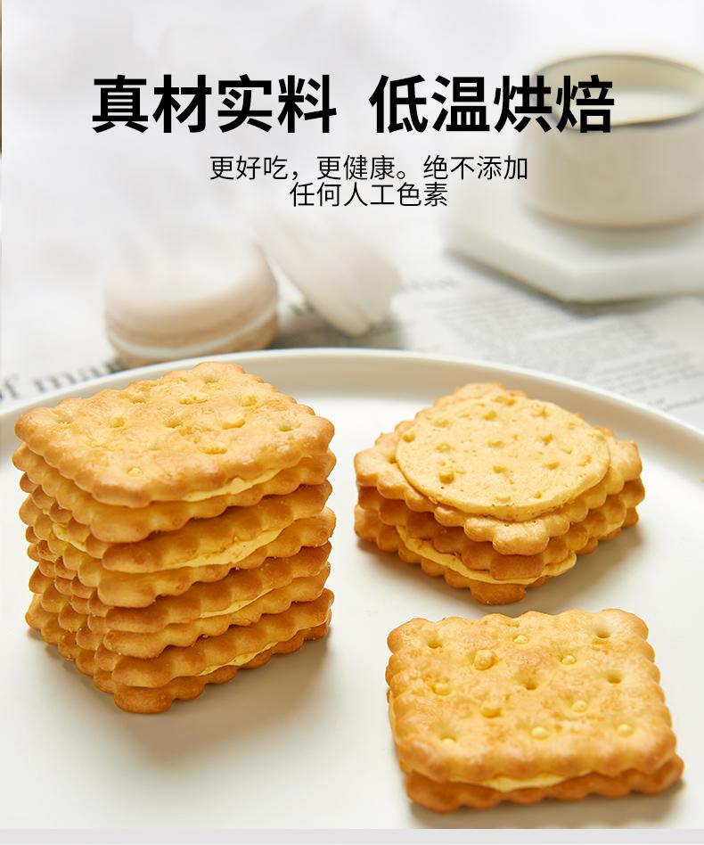 马来西亚进口 Julie's 茱蒂丝 夹心饼干 178g*3件 双重优惠后¥25.8包邮 芝士乳酪、巧克力香草、巧克力等可选