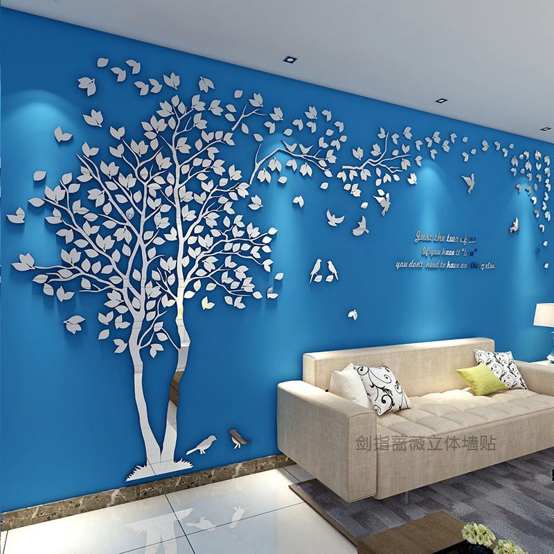 创意立体3d亚克力卧室墙贴背景墙面客厅墙电视幼儿园大树装饰贴画