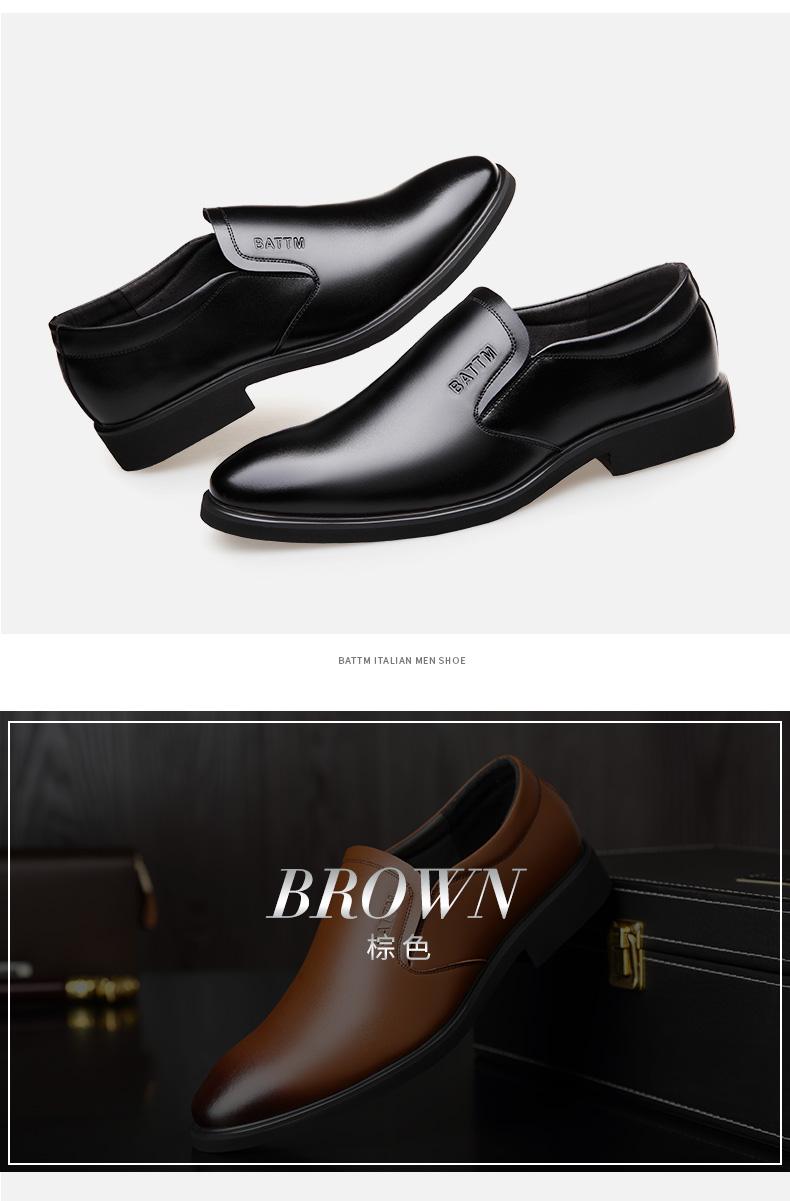 夏季男士商务休閒皮鞋男真皮正装加绒软底一脚蹬中老年人爸爸鞋子详细照片