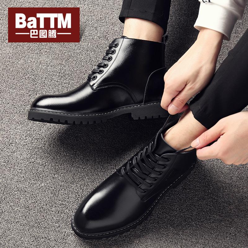 冬季高帮靴子商务黑色中帮皮鞋韩版短男士切尔西靴英伦真皮马丁靴