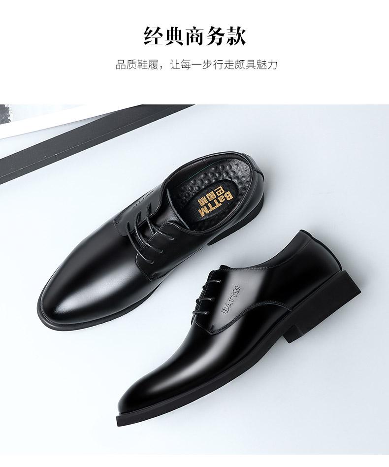 青年黑色男鞋夏季男士正装商务皮鞋男韩版透气英伦休闲内增高真皮详细照片