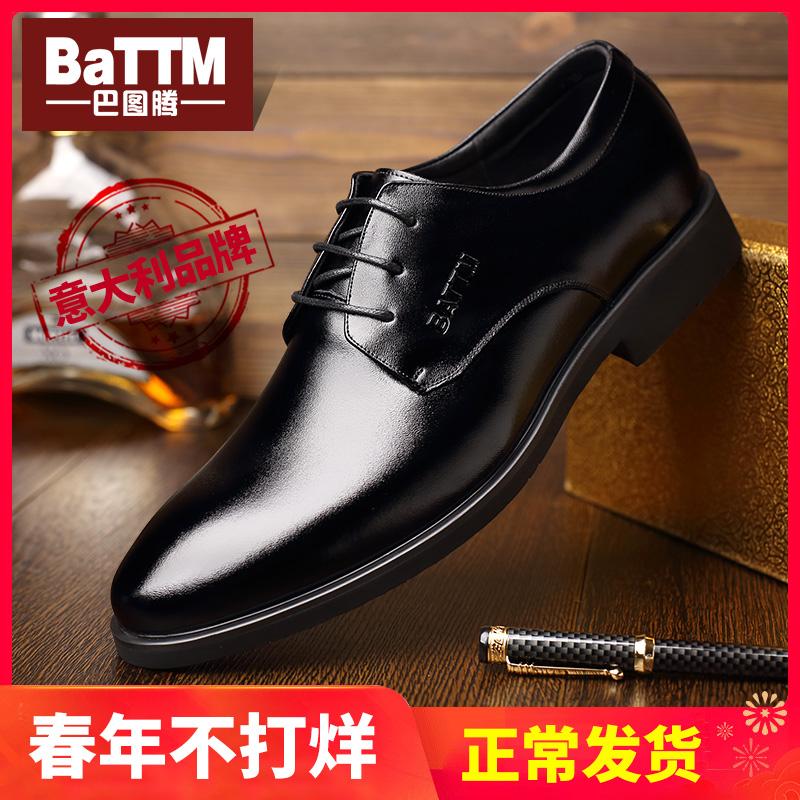巴图腾男黑色冬季鞋子男士真皮男皮鞋v黑色内增高商务正装韩版加绒