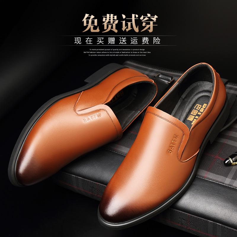 夏季男士商务休闲皮鞋男真皮正装透气软底一脚蹬中老年人爸爸鞋子