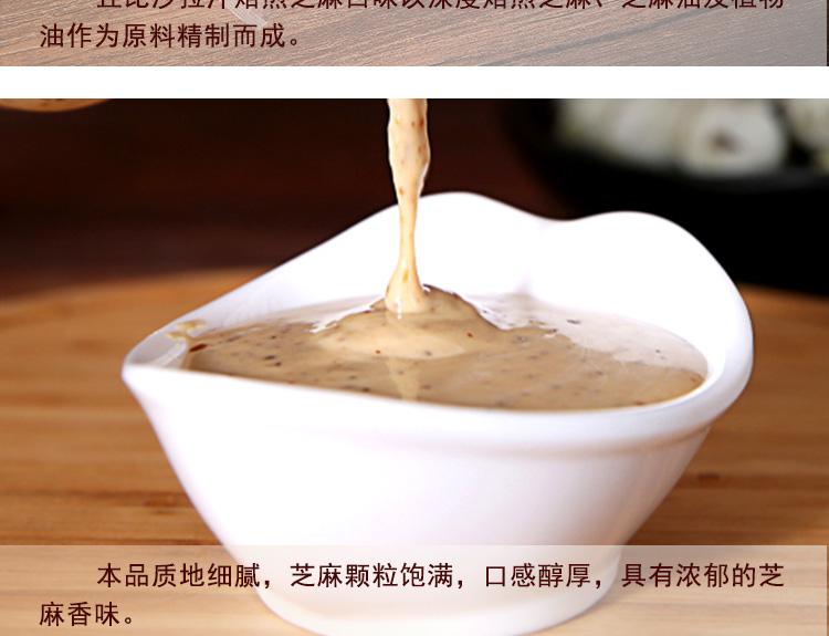 丘比沙拉汁焙煎芝麻口味袋芝麻沙拉酱蔬菜水果火锅蘸料详细照片