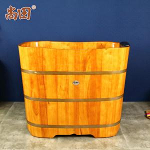 尚田橡木小方桶泡澡木桶沐浴桶洗澡盆浴桶木制洗澡木桶洗澡泡浴桶