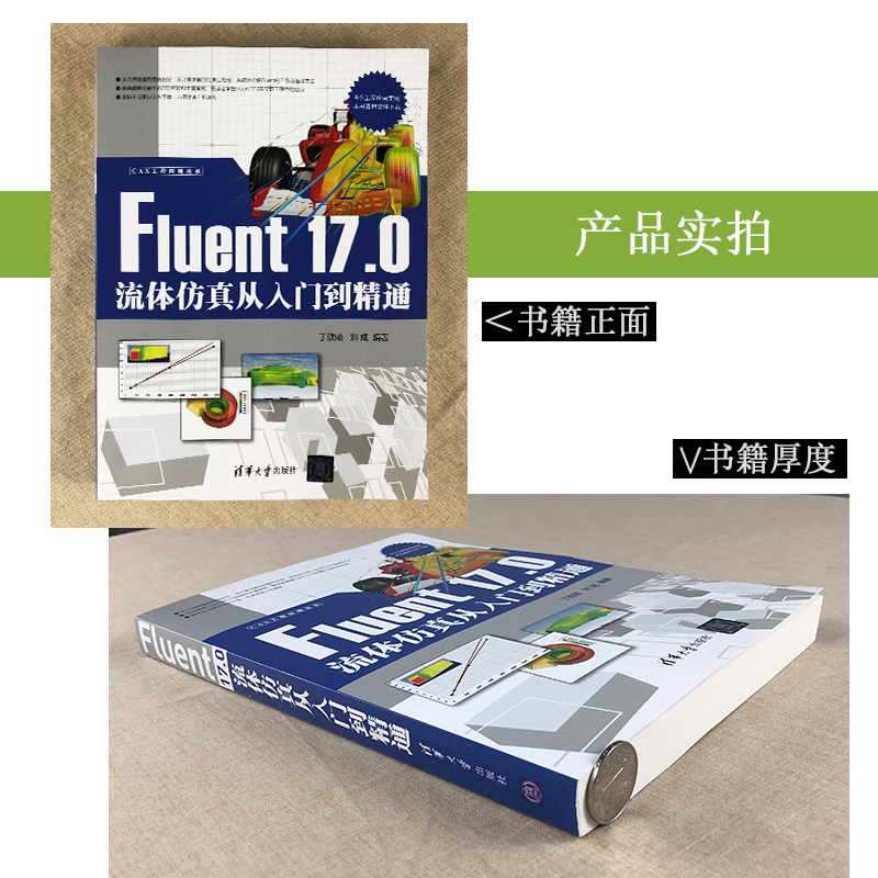 Genuine Fluent 17 0 Fluid Simulation From Getting Started to Proficient  Fluent17 0 Software Video Tutorial Books Fluent Simulation Computational  Fluid