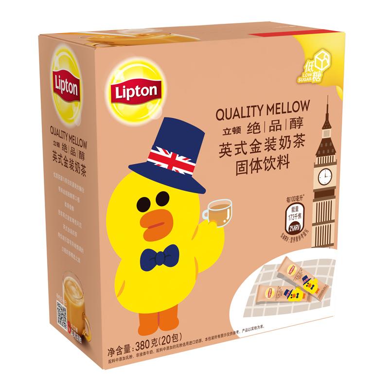 立顿奶茶绝品醇英式金装20包/盒