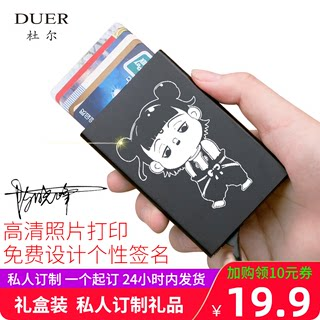 Anti theft brush metal card box men's new automatic pop-up stainless steel card bag anti RFID bank card sleeve clip NFC
