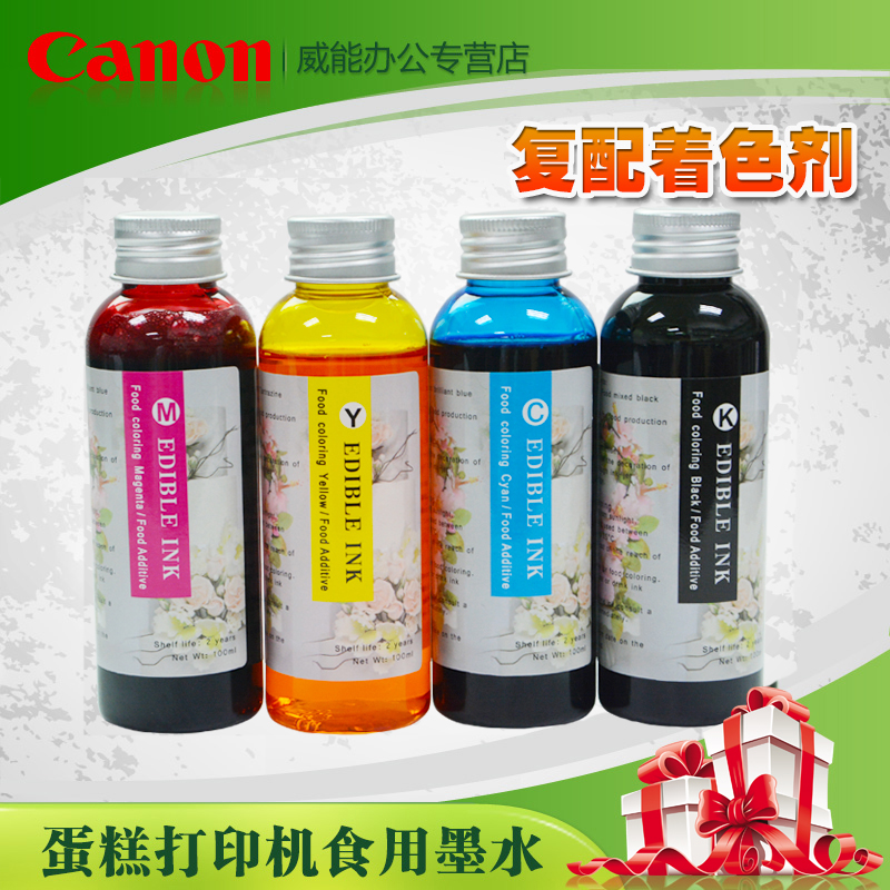 Cake printer edible ink Canon 7280 5680 5780 5080 printer ink food coloring  compound colorant waxy paper printer edible ink