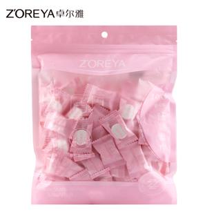 【100粒】一次性毛巾洗脸巾洁面巾