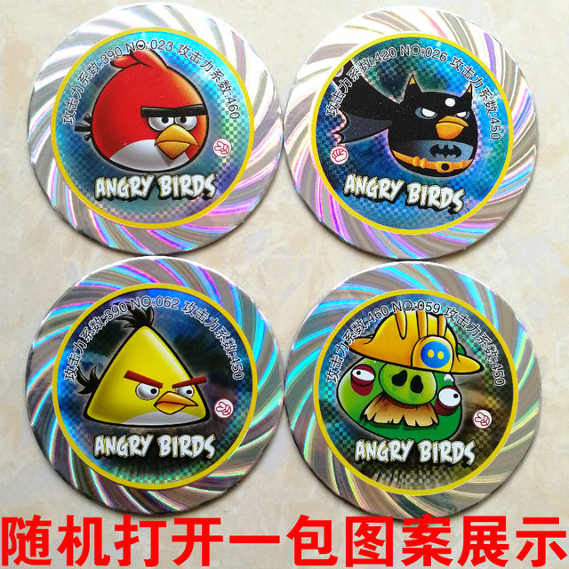 Angry Birds Paper Card Medium Round Card Flash Card 96 Pictures Anime Card Game Card Toy Out of Print Collection