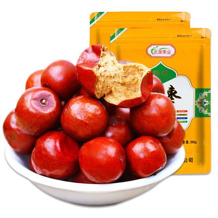 北漠果业500g新疆特产原味酸枣小红枣粒孕妇零食酸甜新鲜枣