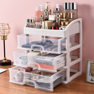 Net celebrity cosmetics storage box desktop put skin care dressing table drawer type desk stationery rack dormitory artifact