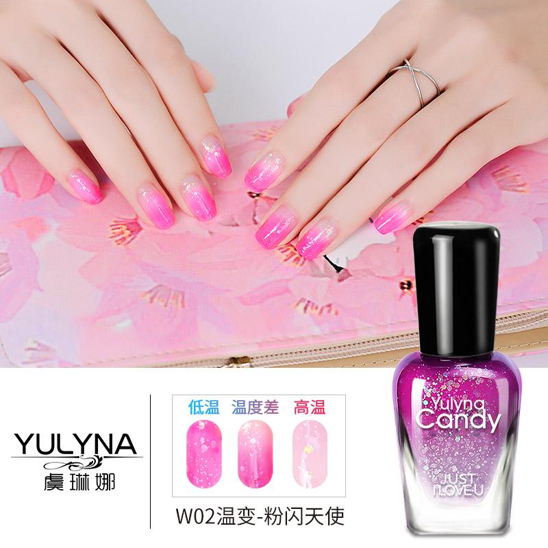 Net red temperature change gradient girl nail polish nail set long ...