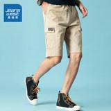 真维斯 工装裤男夏季薄款短裤券后54.9元包邮