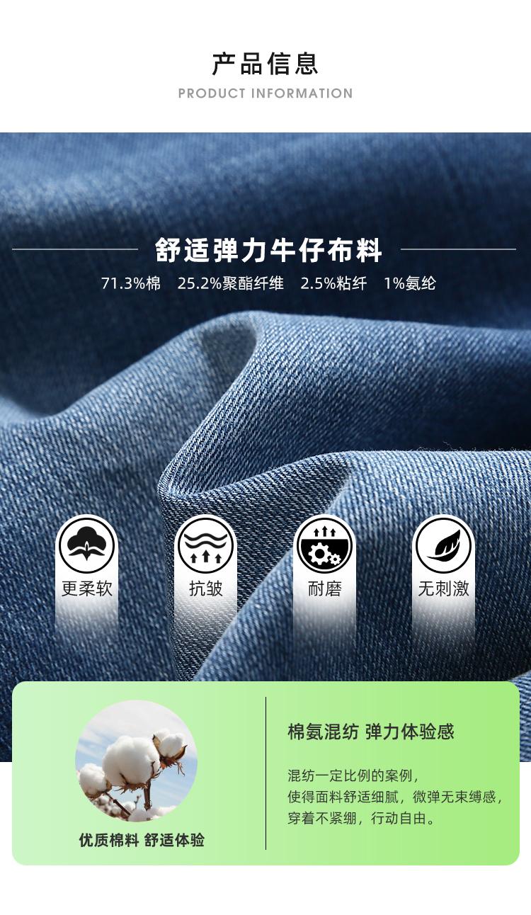 真维斯男士牛仔裤男宽松直筒 春秋季男士休闲修身牛仔长裤裤子潮详细照片