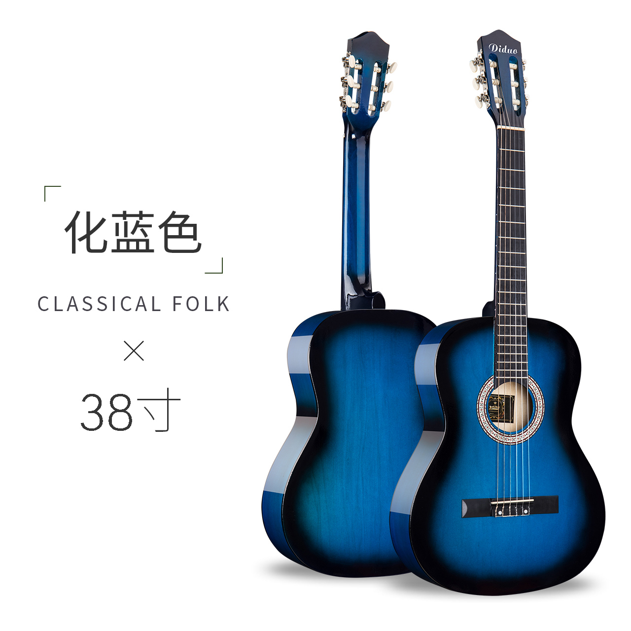 38 INCH CLASSICAL BLUE GIFT SPREE