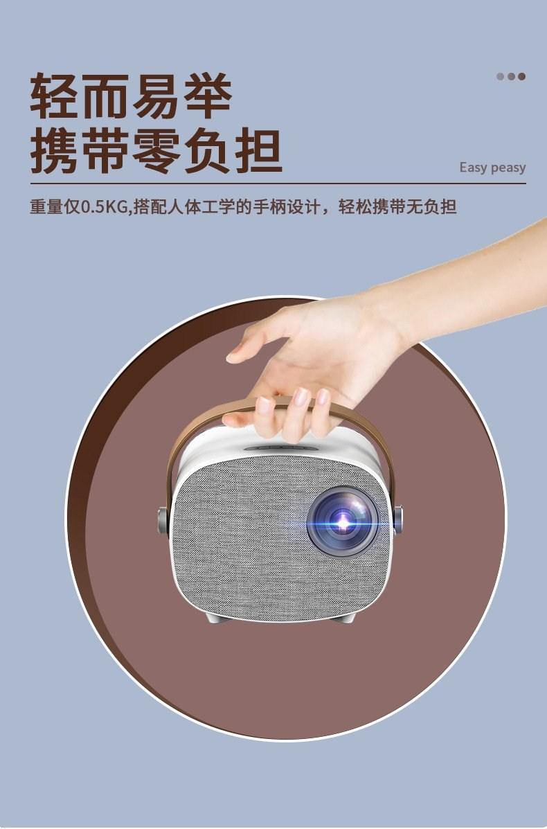 家用投影机仪智能高清1080P微型无线