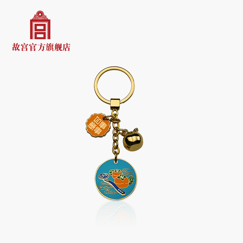 Forbidden City Forbidden Things Hang Key Chain Gifts Palace Palace Official Flagship Store