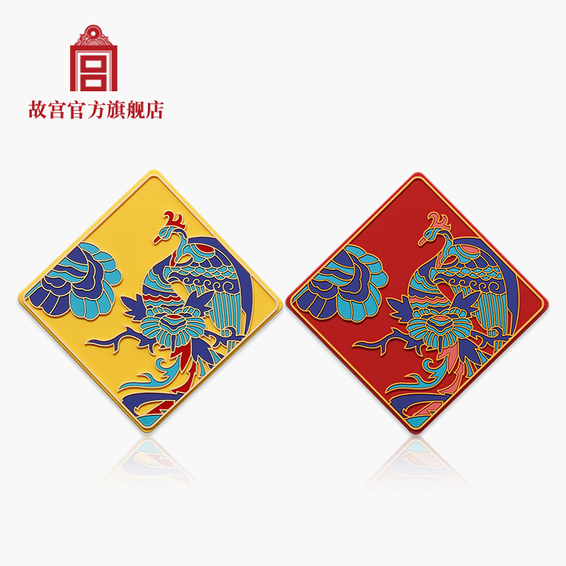 The palace of the Phoenix to the instrument coasters suit soft placemat gift Palace Museum official flagship store