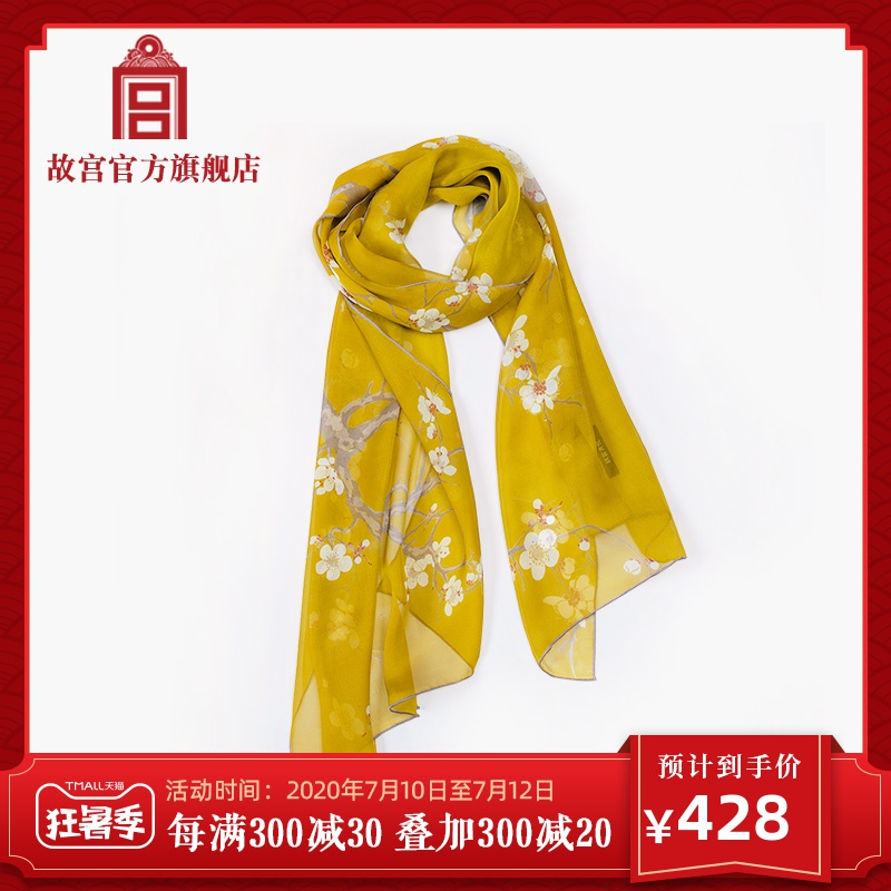 The Forbidden City, a few plum earth and earth snow spinning long scarf mulberry silk scarf Palace Museum official flagship store