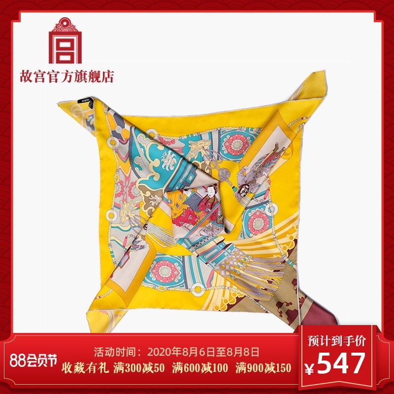 The Forbidden City Forbidden Chinese scarf mulberry silk scarf wearing giftS The Palace Official Birthday Gift.