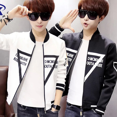 get cheap amazing quality coupon code Jacket