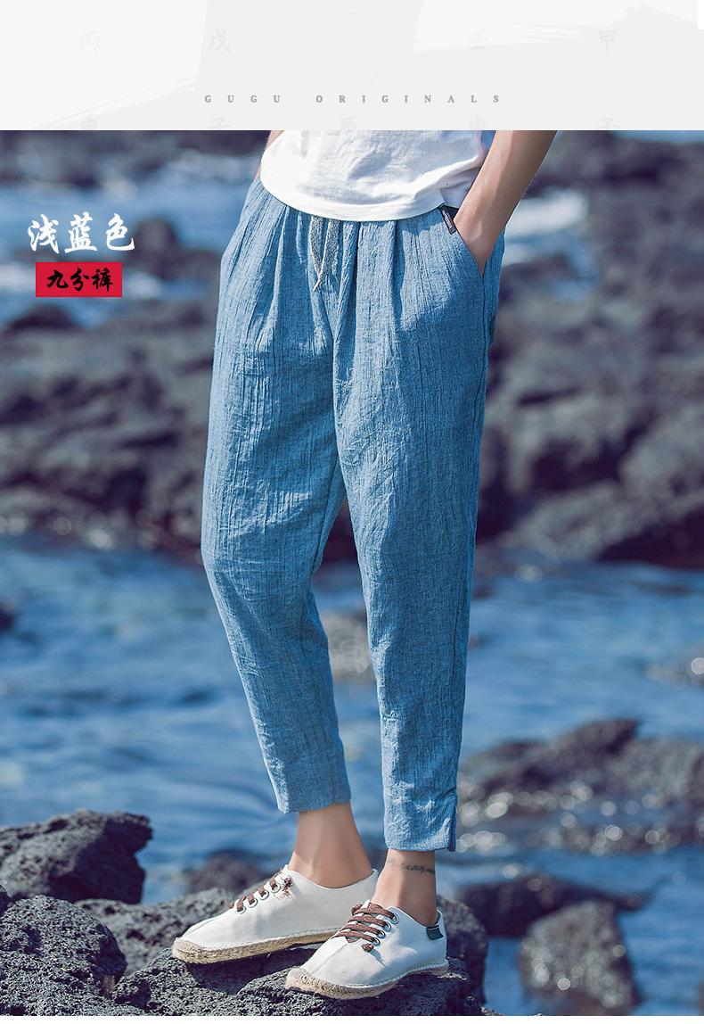 Trung quốc phong cách linen chín quần của nam giới xếp li loose cotton và linen 9 điểm quần thanh niên feet thể thao linen chất liệu chùm quần