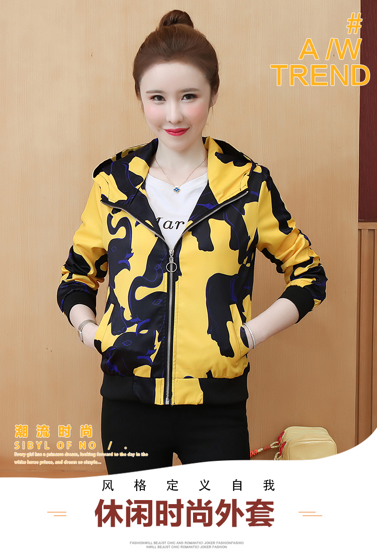 Coat women's ins tide spring and autumn 2020 new foreign women's Korean version of the jacket jacket autumn short coat 44 Online shopping Bangladesh