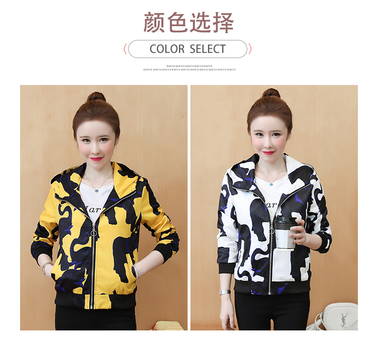 Coat women's ins tide spring and autumn 2020 new foreign women's Korean version of the jacket jacket autumn short coat 56 Online shopping Bangladesh