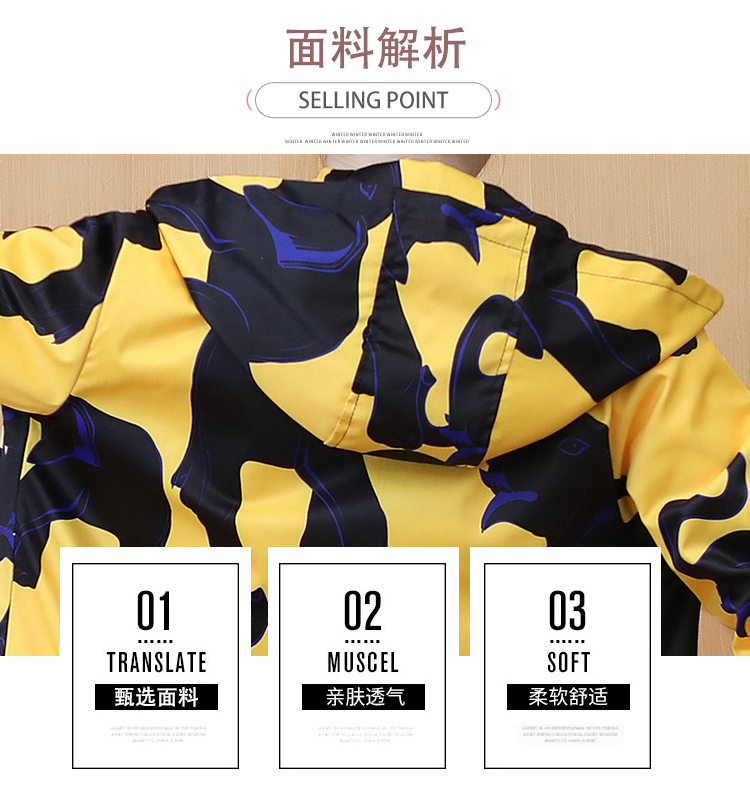 Coat women's ins tide spring and autumn 2020 new foreign women's Korean version of the jacket jacket autumn short coat 53 Online shopping Bangladesh