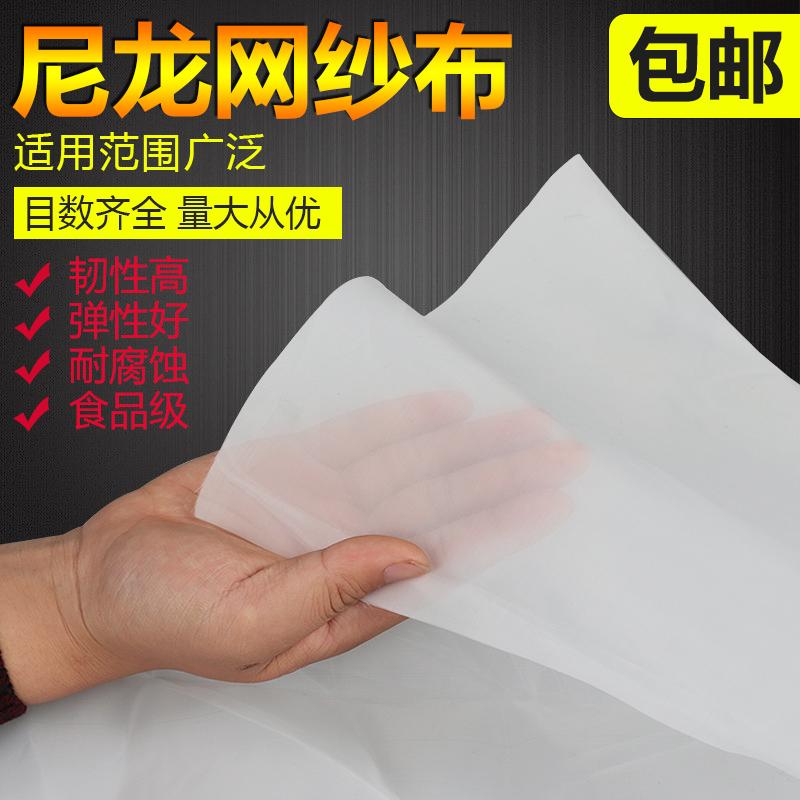 Нейлоновая сетка фильтровальная ткань нейлоновая сетка краска фильтр сетка 100 меш 120 меш 150 меш 200 меш 300 меш