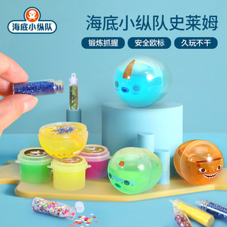 Slime children's ultra-light clay foaming plastic suit sea bottom small column men and women handmade DIY toys