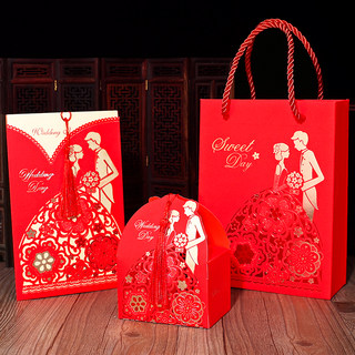 Invitations invitations invitations upscale candy box three-piece handbag 2019 China Wind creative wedding marriage suit