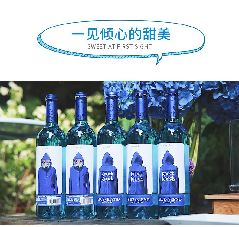 奥太狼配制葡萄酒(图10)