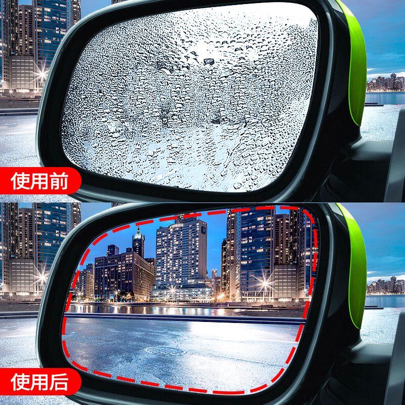 普仕顿汽车后视镜防雨防雾膜侧窗高清倒车反光镜纳米防水贴膜全屏