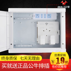 Fiber weak box box box home multimedia information box FTTH network junction box wiring box King