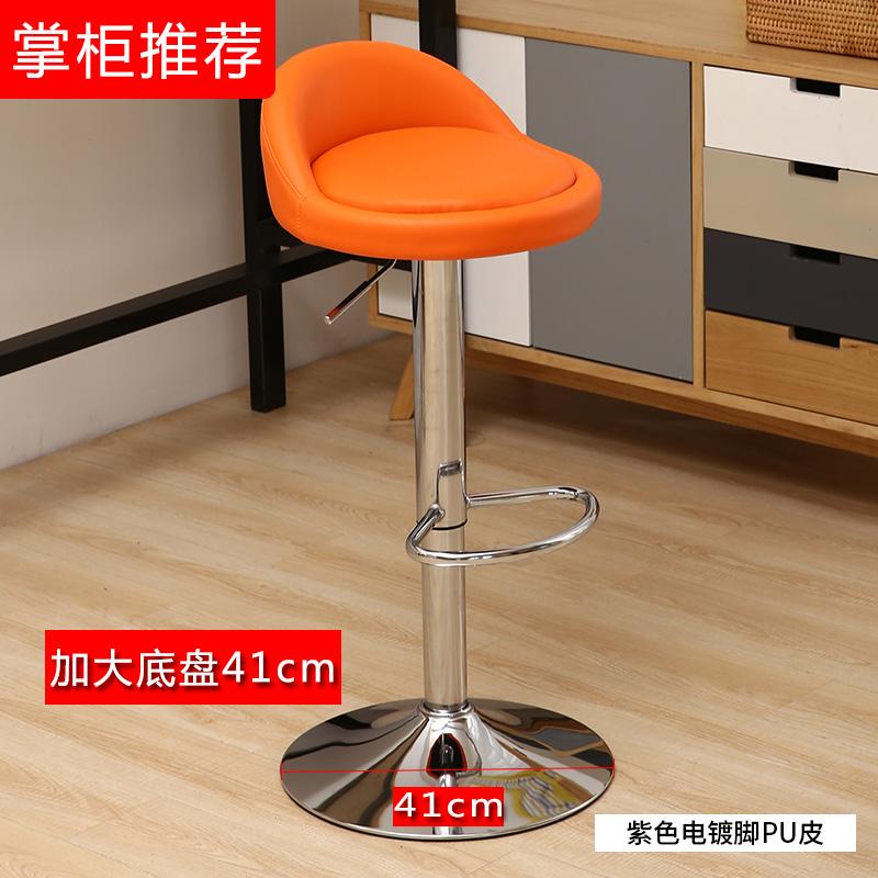 Цвет: Высокий пункт плакировка оранжевый (искусственная кожа {#29-го} диск)