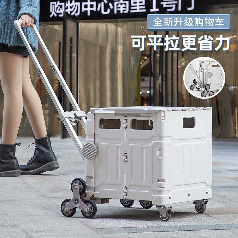 友耐买菜车小拉车折叠购物车爬楼家用便携小推车手拉杆车拉货拖车