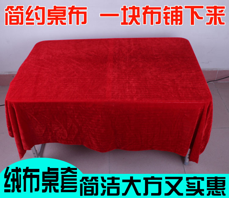 USD Gold Velvet Tablecloth Sign Desk Office Conference Room - Office desk table cloth